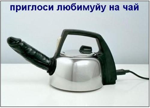 На пару палок чая